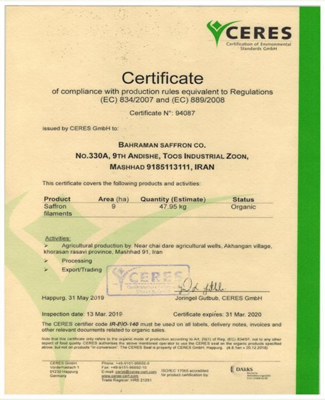 certificazione zafferano
